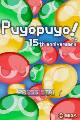 Thumbnail 1 for Puyo Puyo! 15th Anniversary English Translation Patch